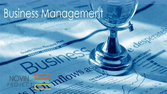 درآمد مدیریت بازرگانی تعریف مدیریت بازرگانی دروس رشته مدیریت بازرگانی موفقیت در رشته مدیریت بازرگانی
